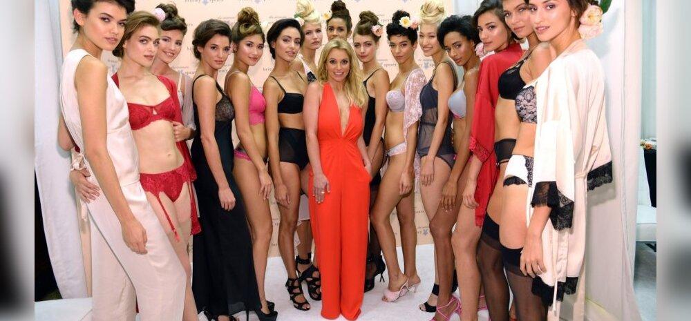 Britney Spearsi pesukollektsioon