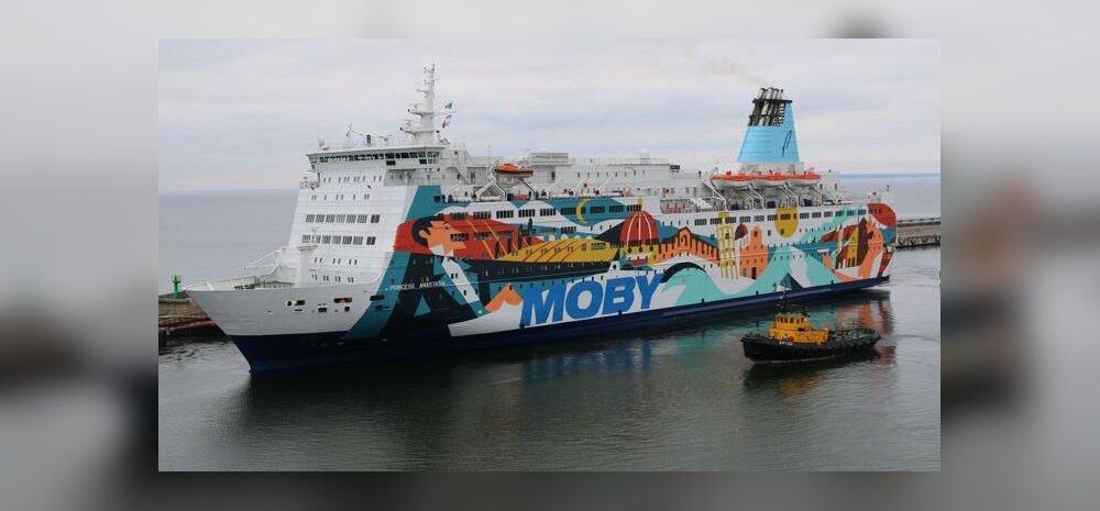 Laev näeb nüüd välja selline.