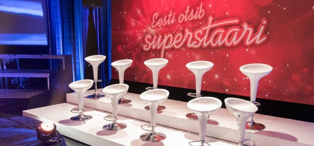Eesti otsib Superstaari 2015 stuudio