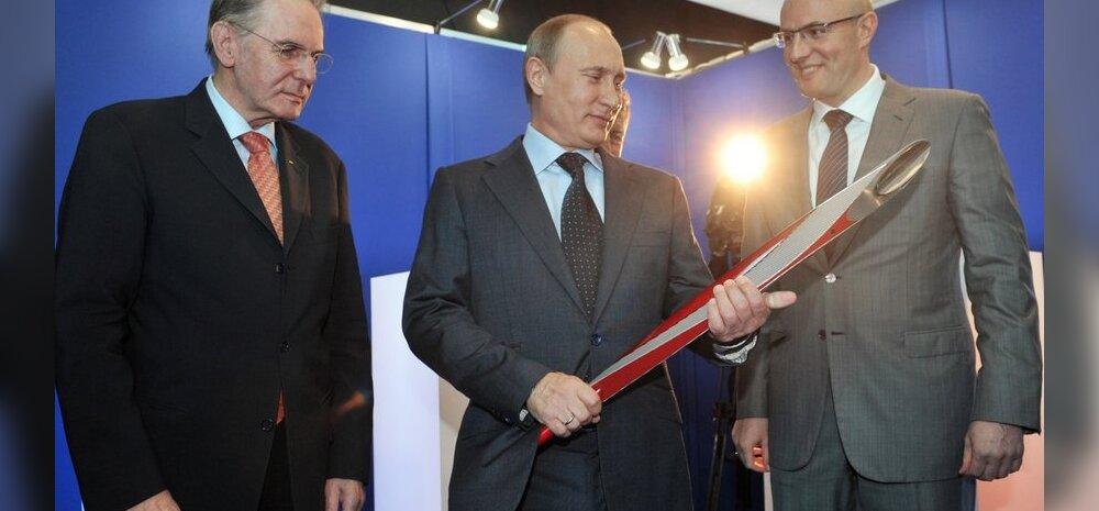 Putin olümpiatõrvikust: kõik, mida Venemaal tehakse, kukub välja nagu Kalašnikovi automaat