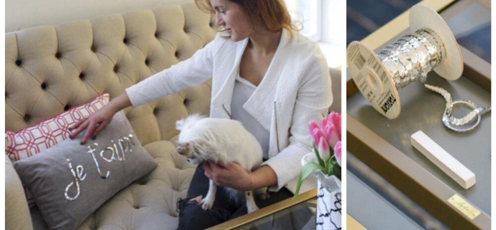 ДЕЛАЕМ САМИ│Добавить блеска: декорируем подушку пайетками