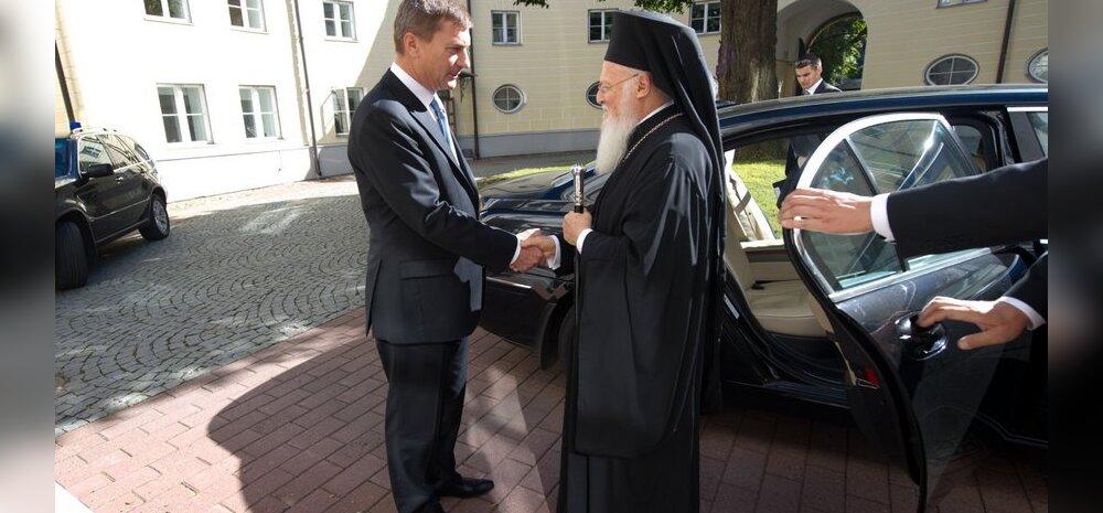Patriarh Bartolomeuse ja Andrus Ansipi kohtumine