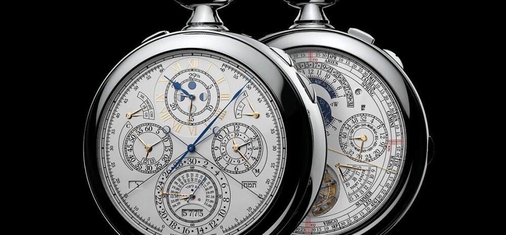 Šveitsi uuritootja Vacheron Constantin ehitas maailma keerulisima mehaanilise kella