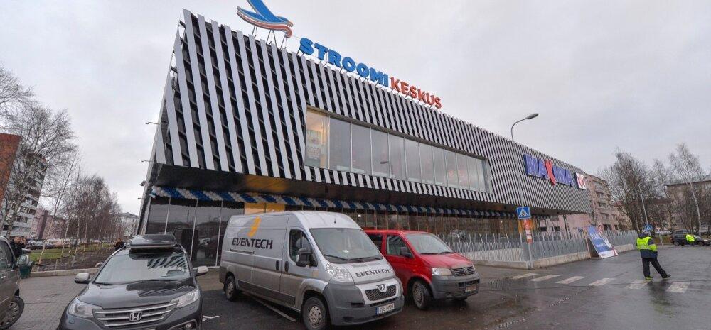 Stroomi kaubanduskeskuse avamine