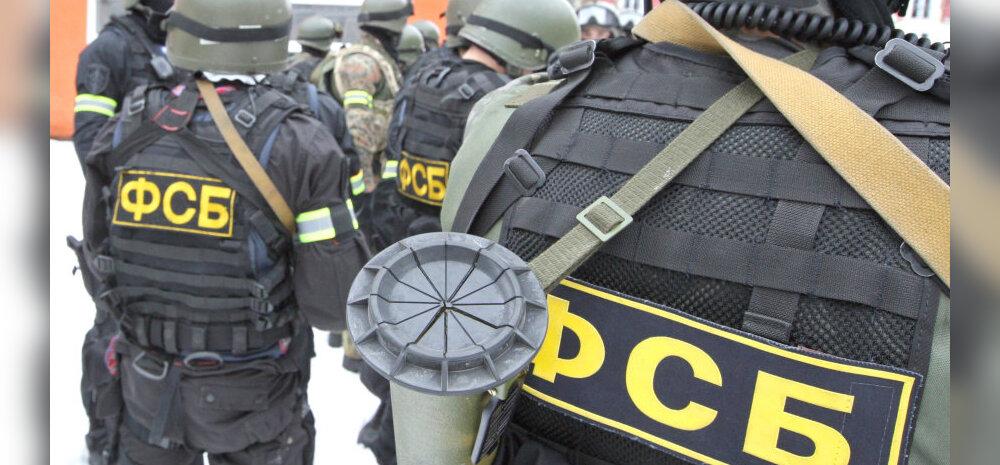 Российские СМИ: ФСБ задержала в Псковской области cотрудника полиции безопасности Эстонии