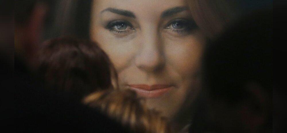 FOTOD: Avalda arvamust! Kas Kate Middletoni portree on tõesti sellist materdamist väärt?