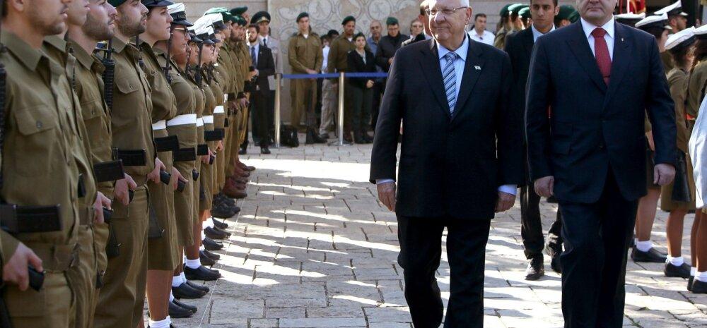Porošenko Iisraelis: ka Ukrainal on naaber, kes eitab meie õigust eksisteerida