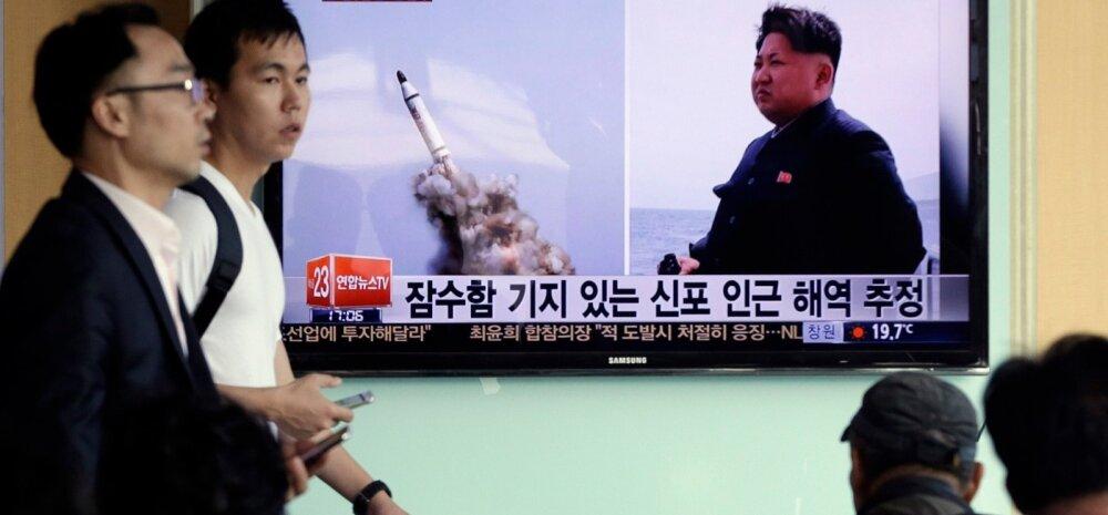 USA soovib jätkata läbirääkimisi Põhja-Koreaga