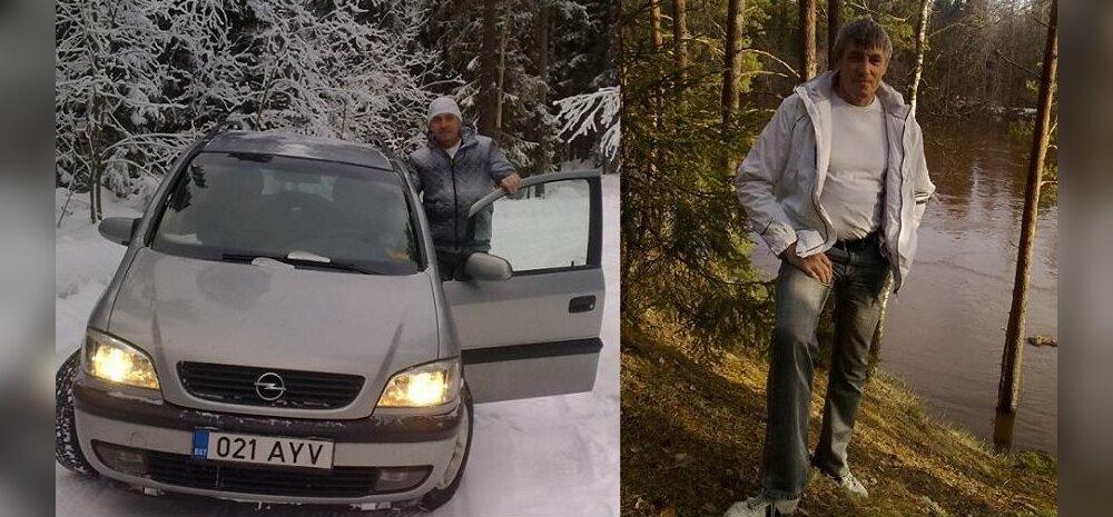 kadunud mees ja auto