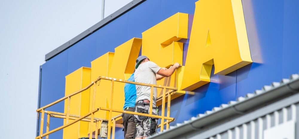 ФОТО DELFI | Представительство IKEA в Таллинне уже вот-вот ...