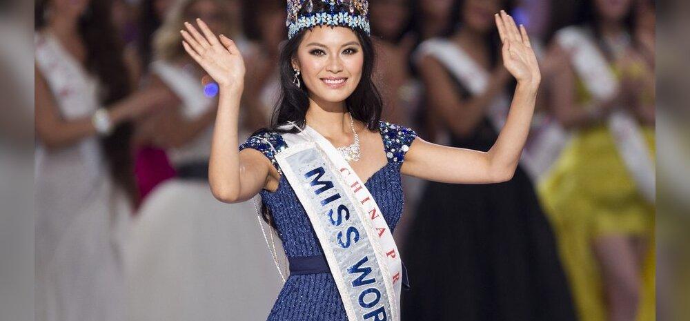 Kuidas meeldib? Miss Maailm 2012 tiitli võitis hiinlanna