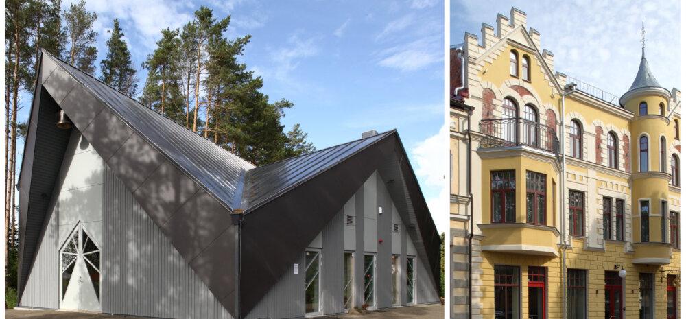 ГАЛЕРЕЯ: Выбраны жемчужины эстонской архитектуры 2018 года