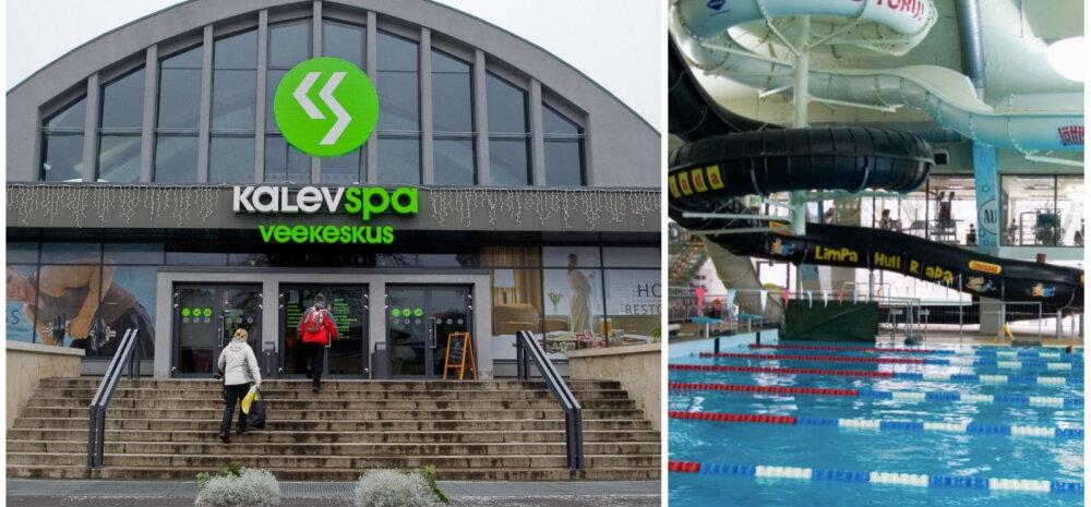 Cтало известно, когда будет открыт водный центр Kalev SPA