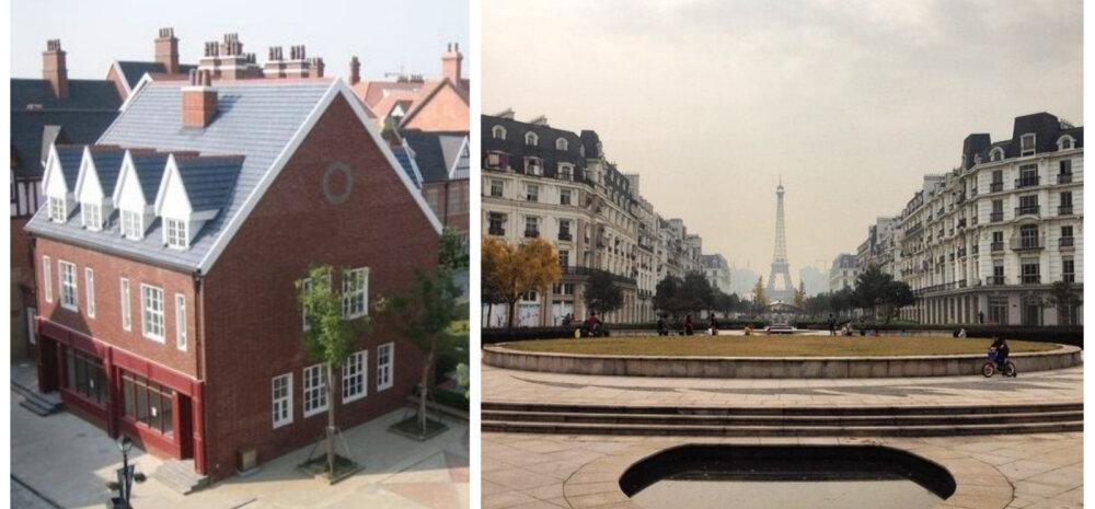 FOTOD | Veidrad Hiina kummituslinnad, mis imiteerivad Pariisi, Briti väikelinnu ja Austria mägiküla