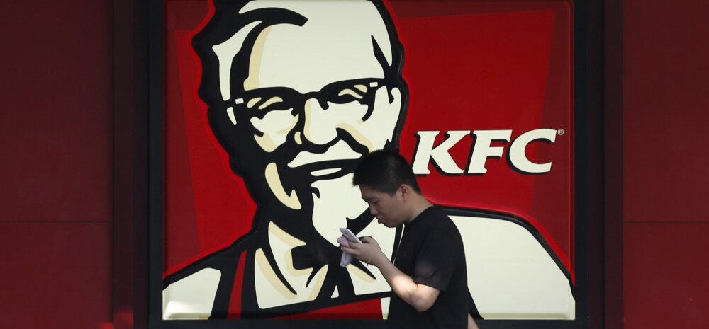 KFC-l on Eesti kiirtoidufännidele suur uudis