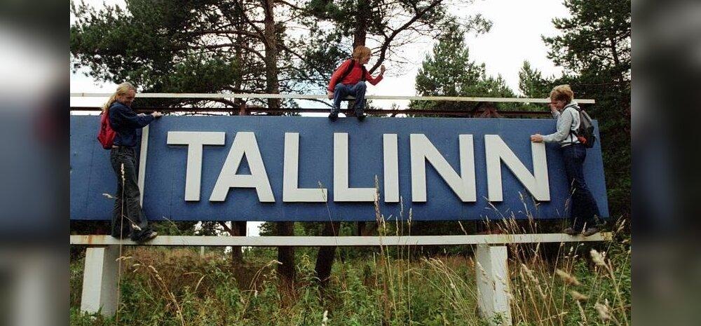 FORTE TEST: Pane end proovile - kas tunned Eesti linnasid?