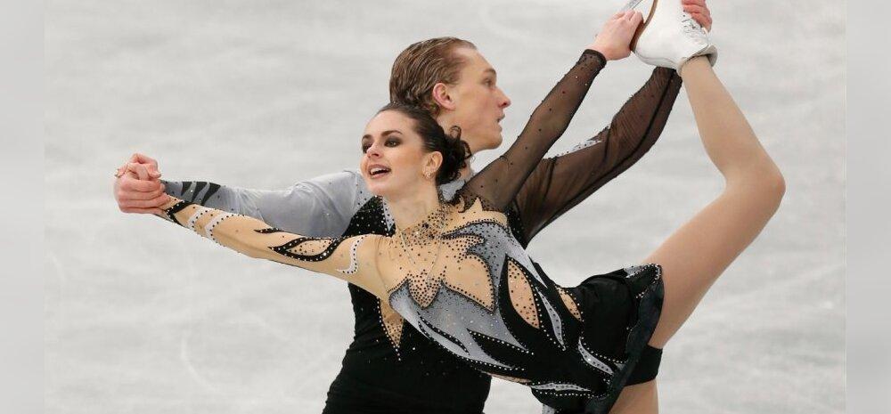 Hungary Figure Skating