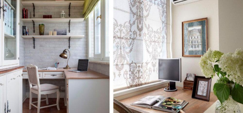 ФОТО | Домашний офис: идеи и советы по организации