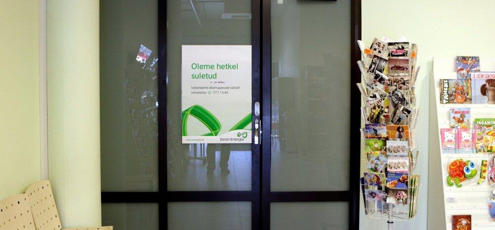 Eesti Energia kontor Rakveres