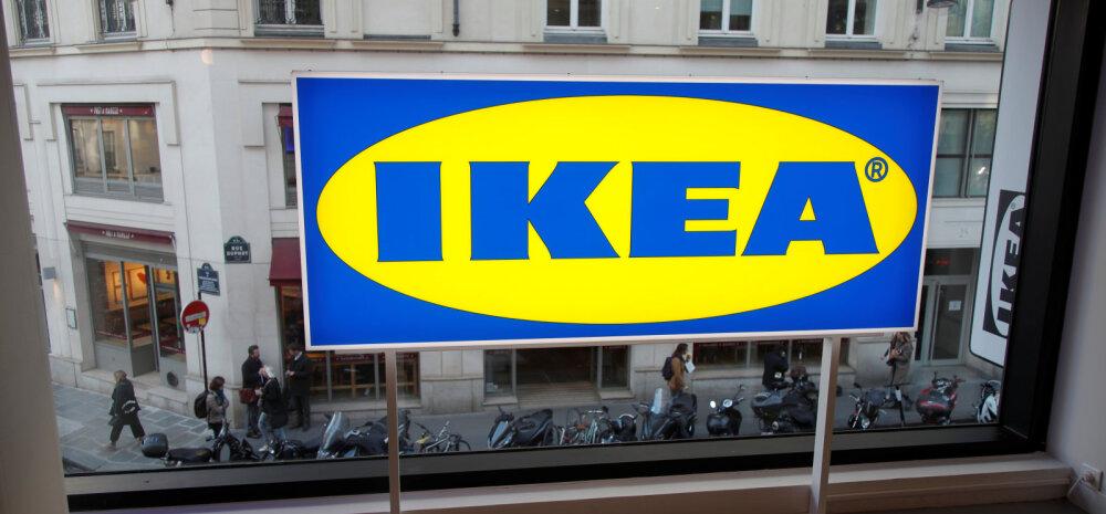 ФОТО | IKEA отзывает часть опасных товаров TROLIGTVIS