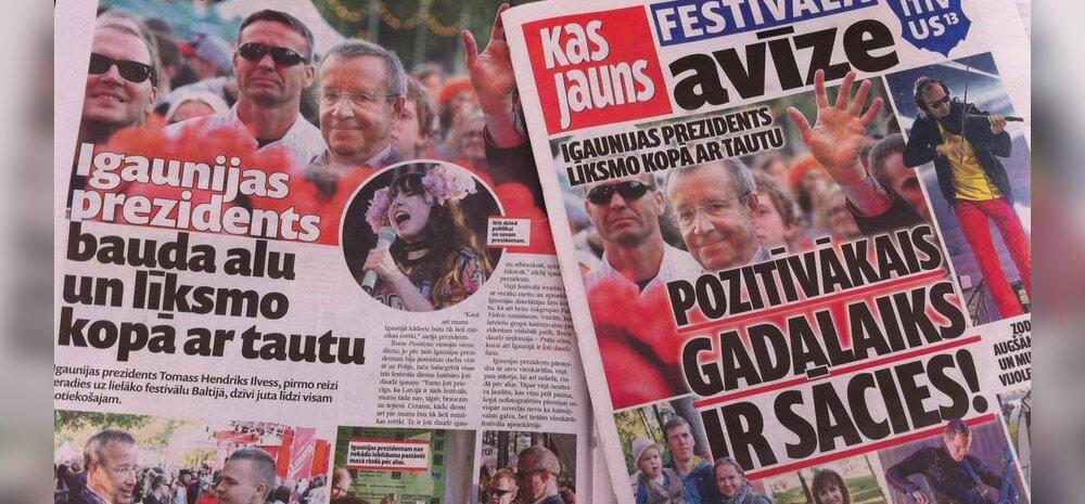Positivuse ajaleht