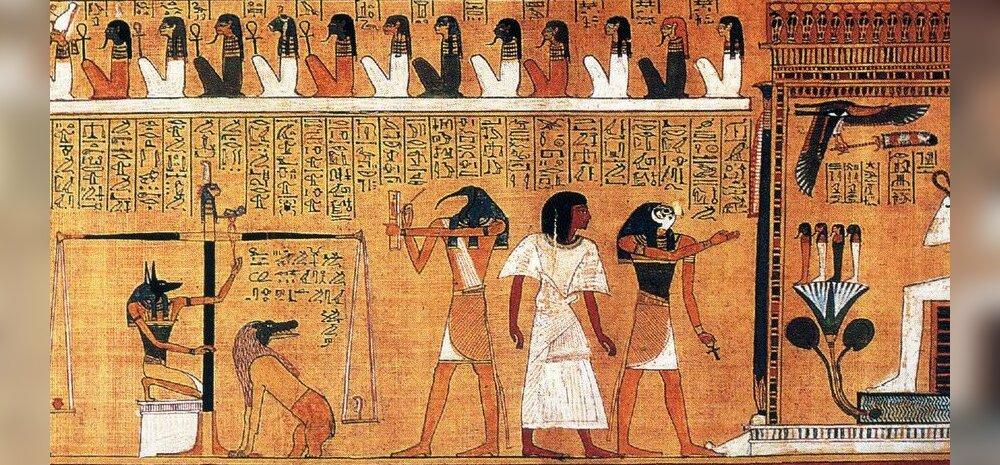 Ani papüürus ehk surnute raamat, u 1250 eKr. afrikhepri.org
