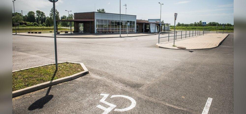 Mäo bussijaam