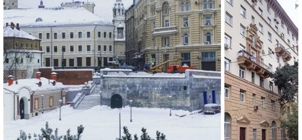 В Москве продается коммуналка с комнатами по 330 тысяч евро