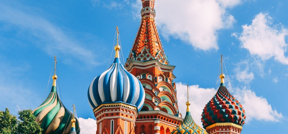 Названа средняя цена квартиры в Москве и в самом центре российской столицы