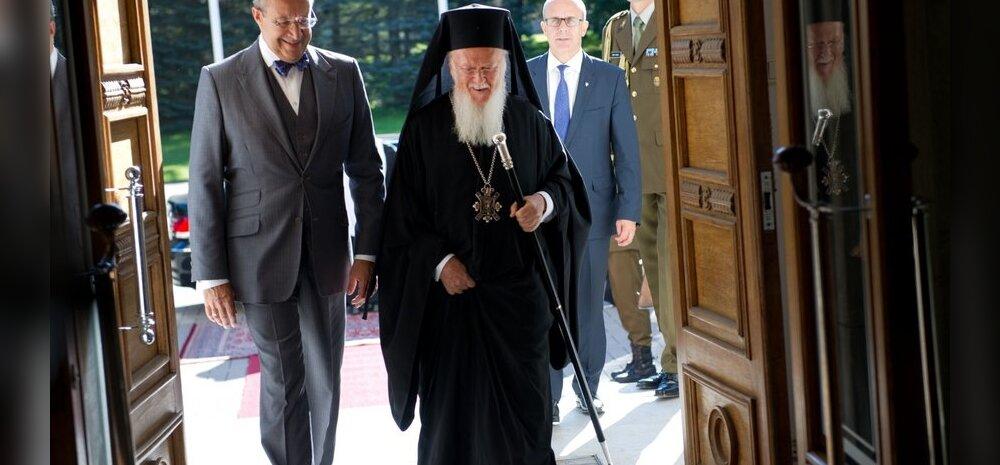Patriarh Bartolomeuse ja president Ilvese kohtumine