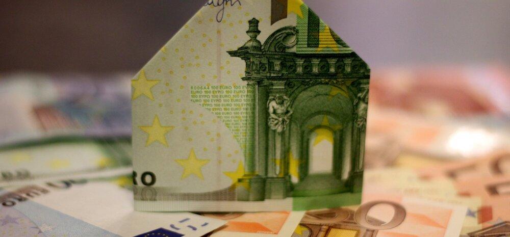 СОВЕТЫ ЭКСПЕРТА | Как получить в банке кредит на покупку загородного жилья
