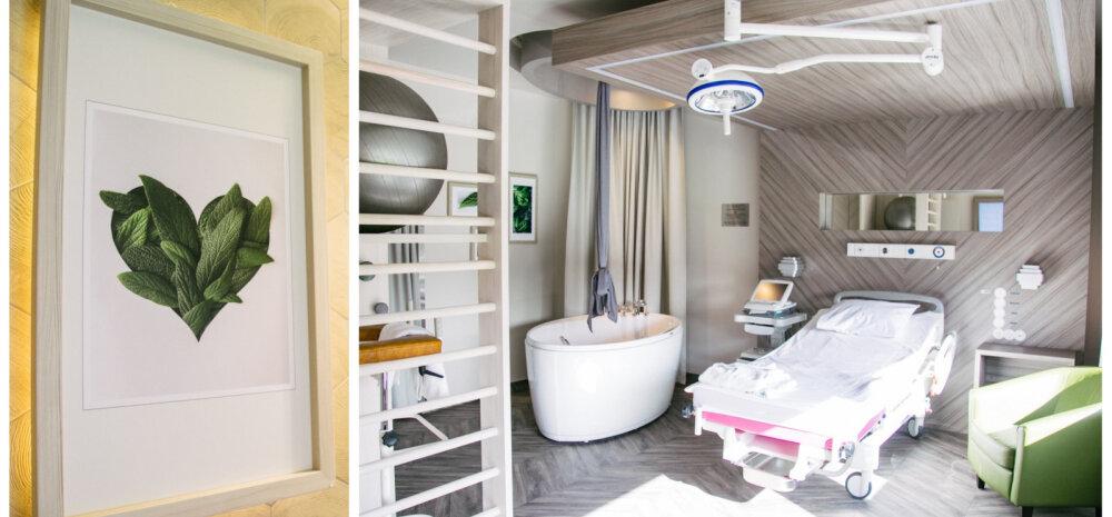 ФОТО │ Домашний уют: в роддоме Пельгулинна открыта уникальная родильная комната