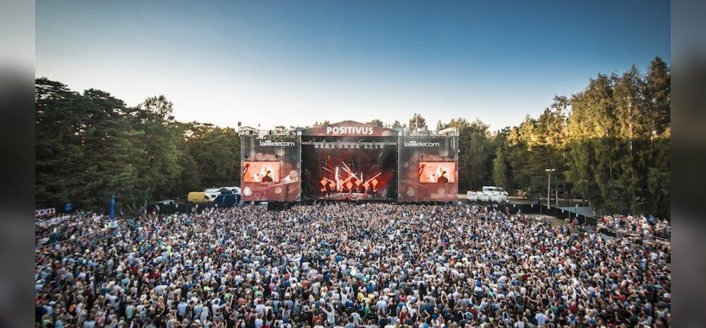 KOONDGALERII: Positivus! Vaata, mis toimus kõige populaarsemal festivalil, mida iga eestlane sooviks meie riiki!