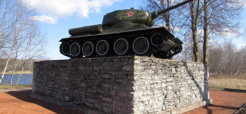 ФОТО читателя Delfi: Нарвский танк — спустя год после реставрации