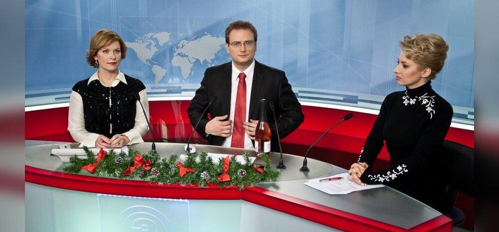 Sven Soiver koos Annely Adermanni ja Stella K. Wadowsky'ga