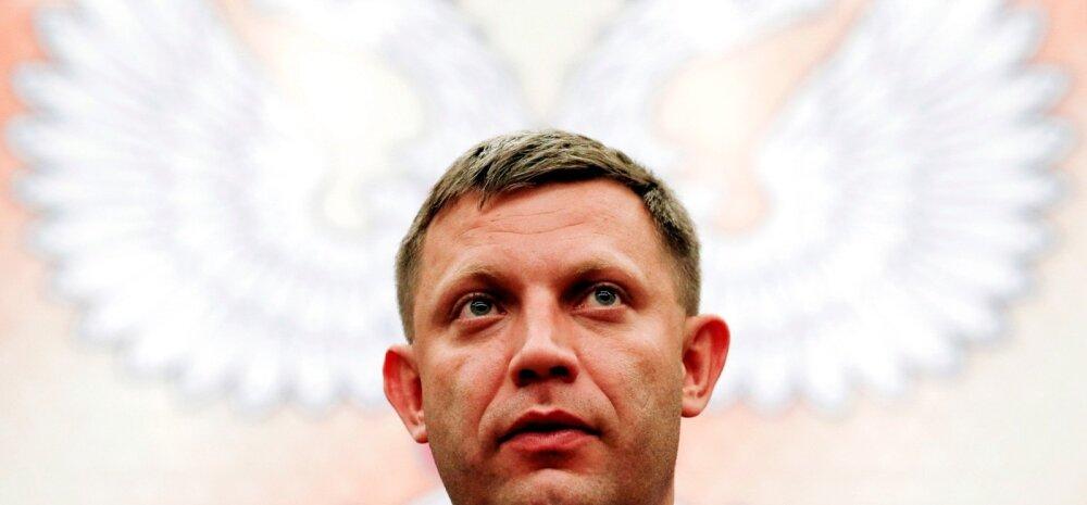 Zahhartšenko lubab vaherahu järgida osaliselt