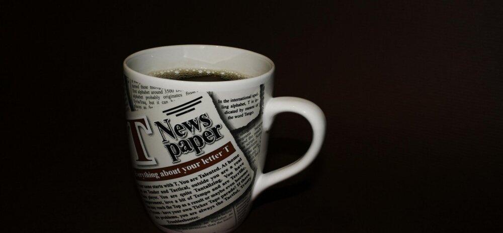 TEST: Mida sinu kohvieelistus sinu kohta räägib?