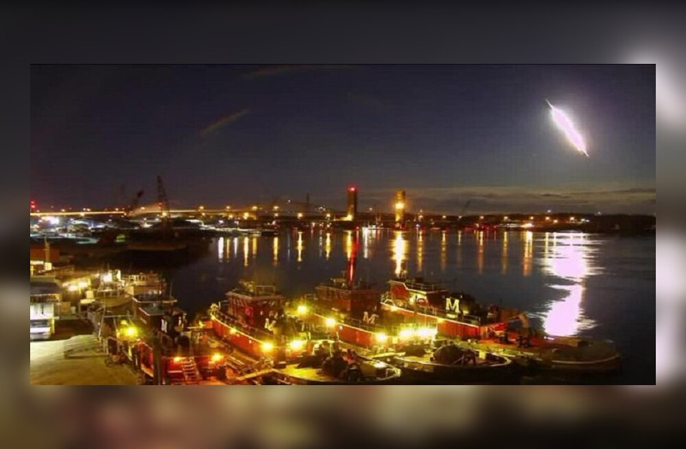 ВИДЕО: Метеорит упал в американском штате Мэн