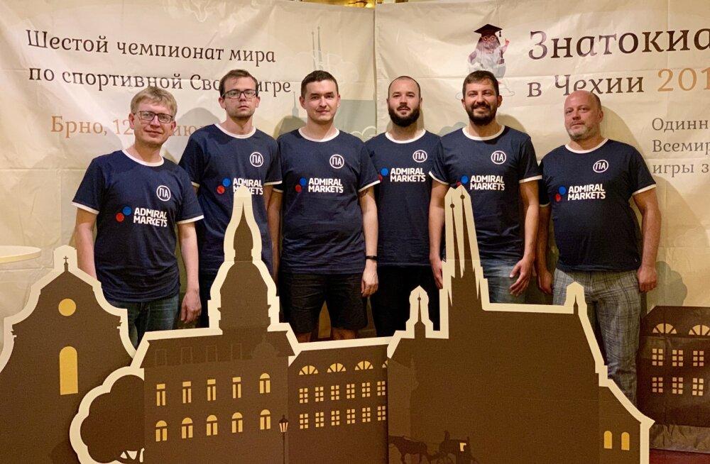 """Эстонская команда """"Панические атаки"""""""
