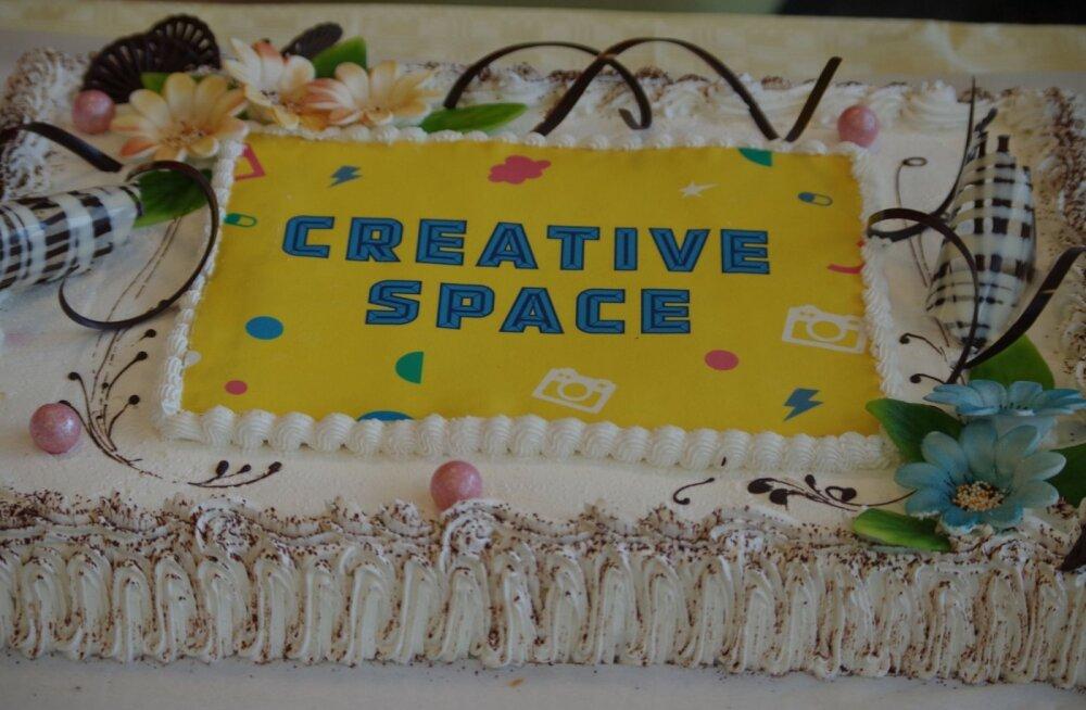 Creativespace. Фото автора.