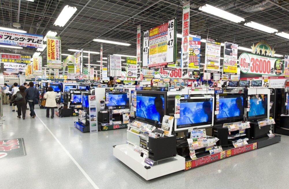 Tühjendusmüügid: elektroonika, ehituskaubad, kodusisutus - vaata pakkumisi kuni 75 protsenti soodsamate hindadega!