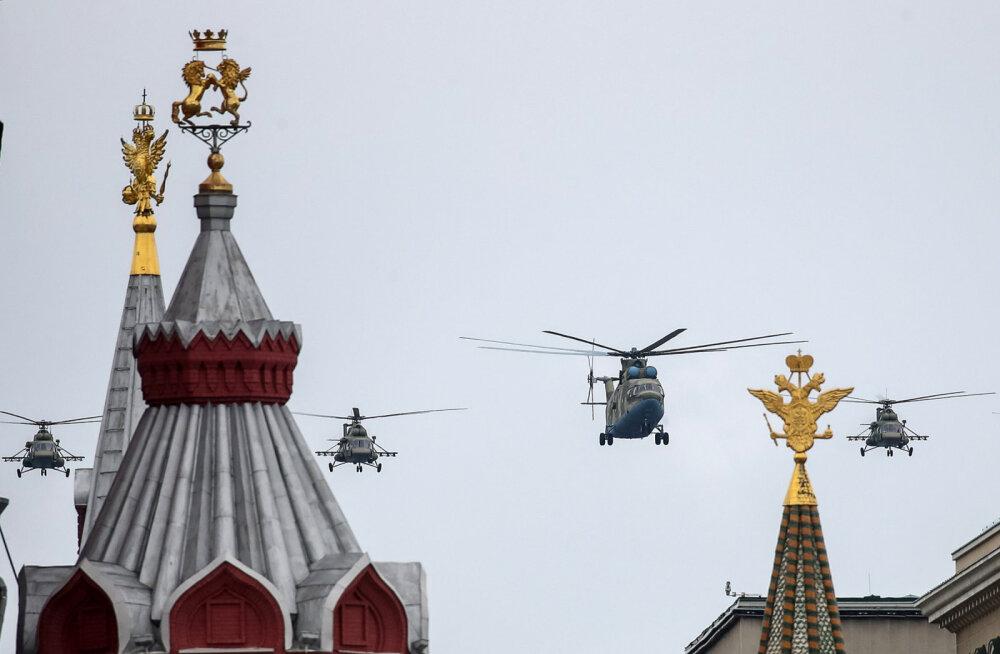 ГАЛЕРЕЯ | Смотрите, как в Москве прошел воздушный парад Победы