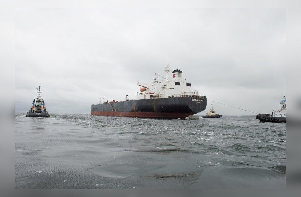 Kyeema Spiriti omanik: tankeri remontimiskoht sõltub vabadest kohtades ja kohaliku riigi loast.