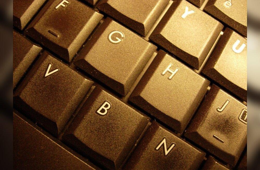 Infotehnoloogia ja telekommunikatsiooni liit valis uue juhatuse