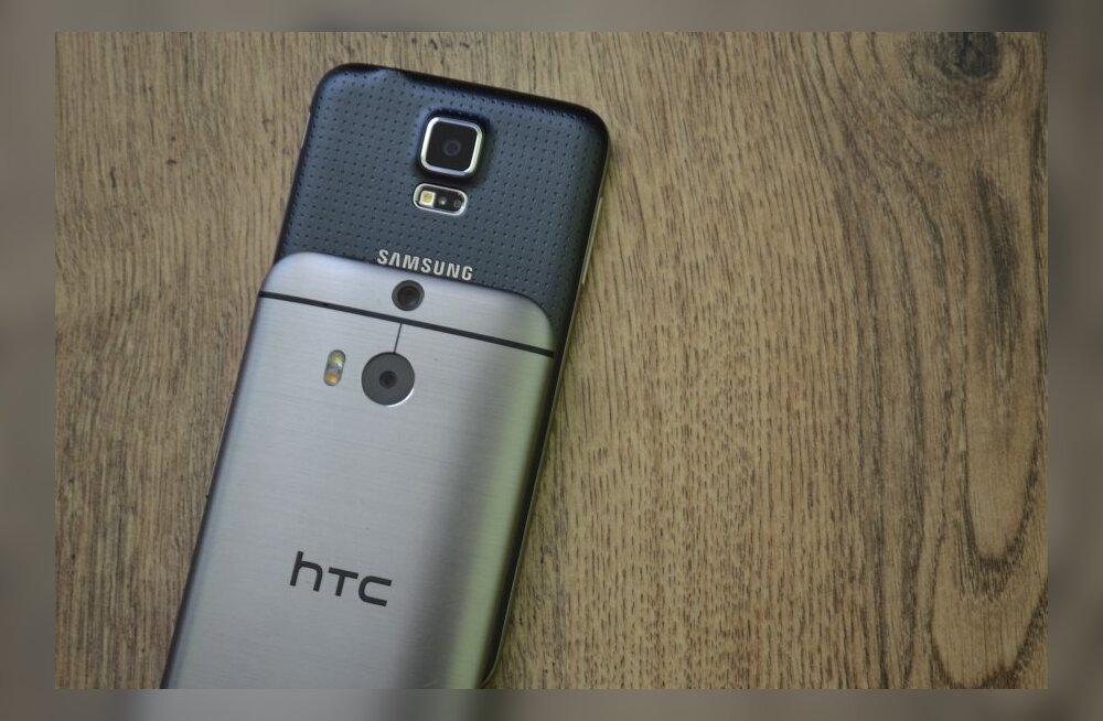 Millise tänavuse tipptelefoni kaamera on parem, Samsung Galaxy S5 või HTC One'i oma?