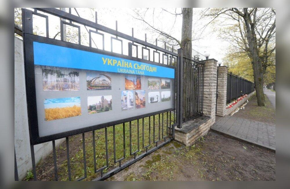 Посольство Украины - Посольству РФ: представляем, с какими творческими муками вам пришлось столкнуться, чтобы оправдывать агрессию
