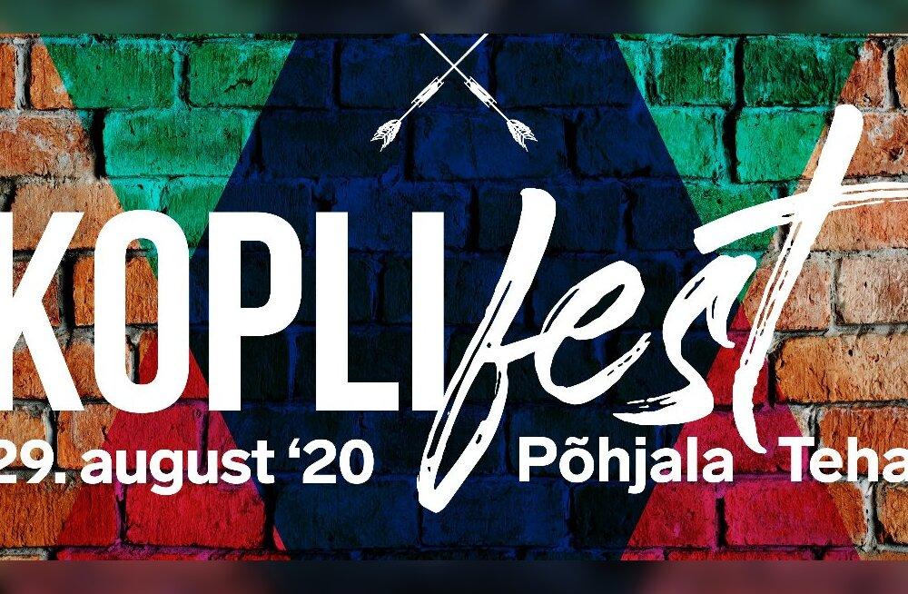 КоплиФест приглашает местные таланты участвовать в фестивале!