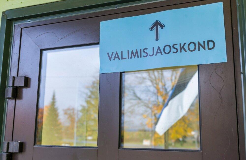 ГРАФИК: Эстонская молодежь предпочитает голосовать на избирательных участках