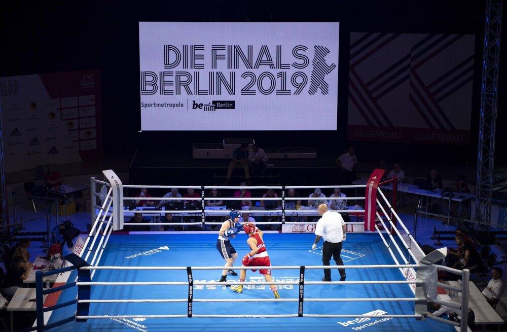 ВИДЕО: Всего лишь 7 секунд! Самый быстрый нокаут в женском боксе