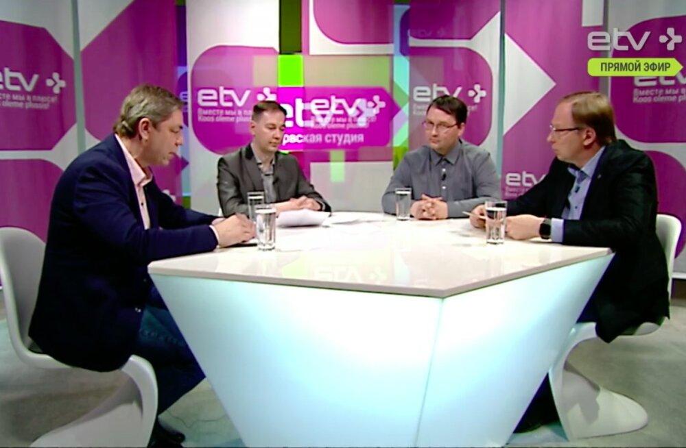 """""""Народу важно"""" на ETV+: что надо предпринять, чтобы уберечь леса от загрязнения?"""